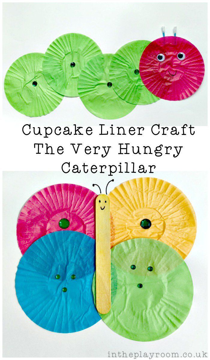 cupcake liner craft the very hungry caterpillar and butterfly