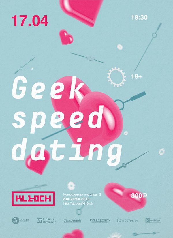 geek speed dating poster