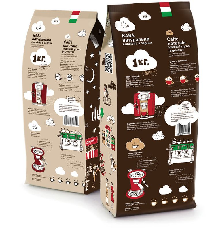 Quirky Illustrative Coffee Packaging : 'gemini' coffee