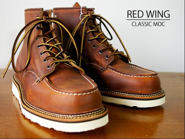 1000  images about Red Wing Boots on Pinterest | Cereal magazine ...