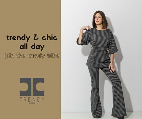 All day Chic and Trendy outfit !!Stripes everywhere!! Στενό καμπάνα παντελόνι με τοπ και ζώνη για chic εμφανίσεις!! #chic #beautiful #style #trendyfashion