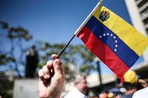 Conozca el origen de la octava estrella para la Bandera Nacional