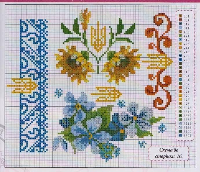 gallery.ru watch?ph=bGHm-f0GtI&subpanel=zoom&zoom=8