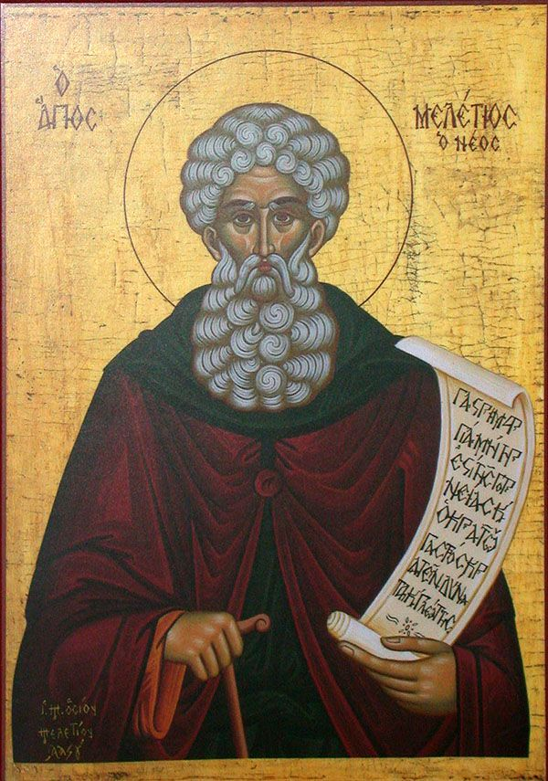 St Meletius the New - Orthodox Church in America