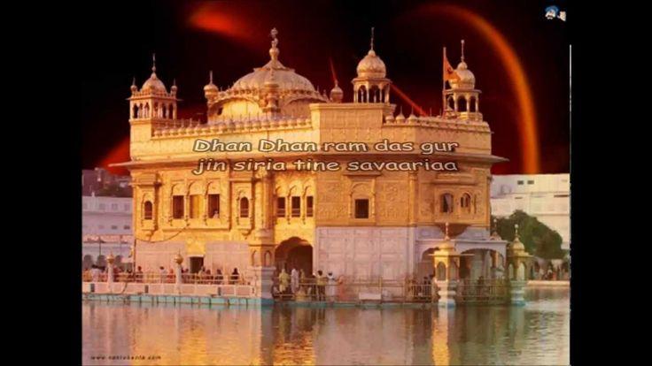 El mantra de los Milagros: Dhan Dhan Ram Das Gur . - YouTube