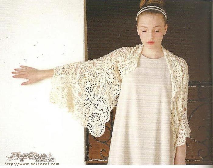 Amazing Crochet Wedding Shawl Pattern Motif Sewing Pattern Dress