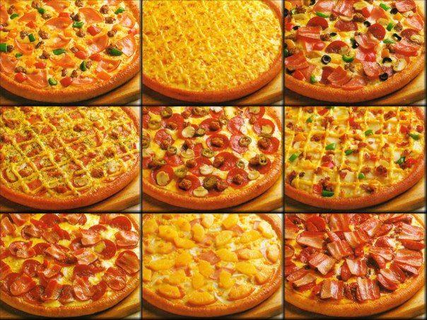 Меню жар пицца краснодар