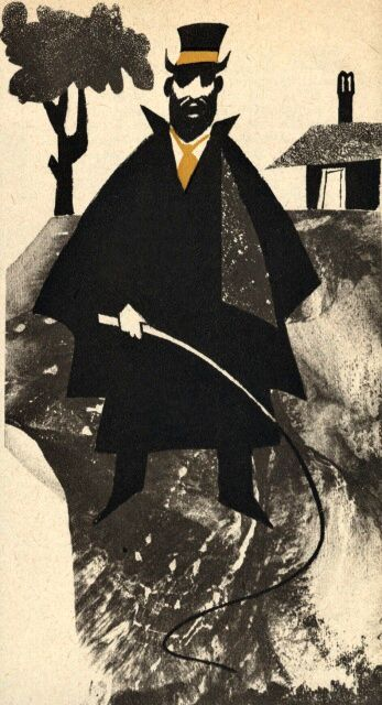 Oldřich Jelínek
