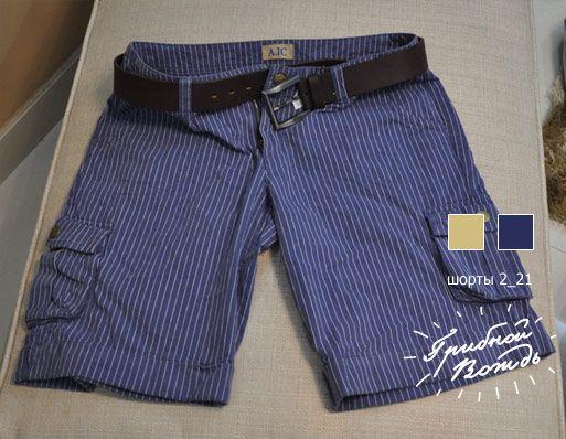 Летние мужские полосатые шорты, которые нельзя просто так взять и купить где угодно «Мужской прилив» (артикул 2-21)