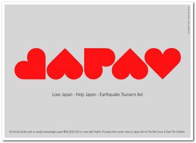 Paul Vicker's 'Love Japan - Help Japan' Poster in aid of the Sendai Japan earthquake and tsunami disasterLogo, Paul Vickers, Red Crosses, Heart, Helpful Japan, Posters Design, Graphics Design, Japan Posters, One Years Anniversaries