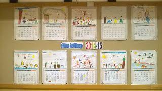 calendário do ano letivo 2014-15 do Jardim de Infância de Vila de Frades