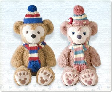 """Duffy"" The Disney Bear"