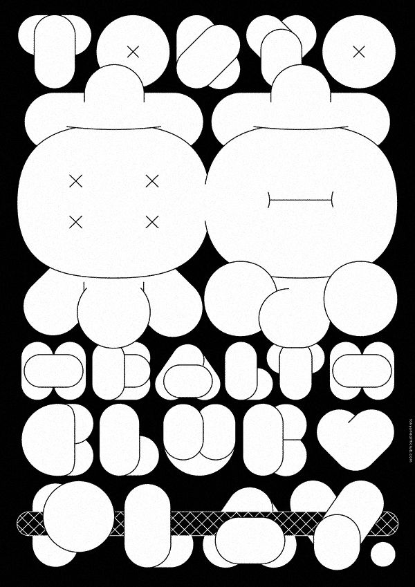 TOKYO HEALTH CLUB 肥胖字體設計 | MyDesy 淘靈感