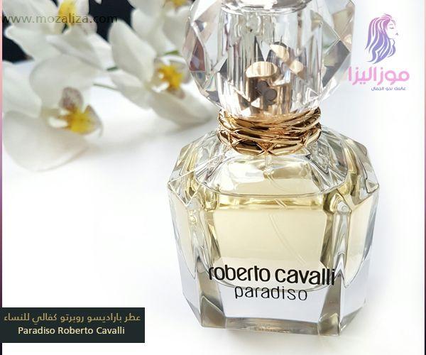 عطر روبرتو كفالي باراديسو الذهبي للنساء Perfume Bottles Perfume Roberto Cavalli