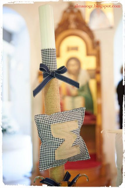 Candle for christening decorated with fabric pillow with initial letter, check fabric, natural cord and ribbon - Λαμπάδα με μαξιλαράκι με το αρχικό γράμμα, στολισμένη με φυσικό σπάγγο, ύφασμα και κορδέλα #candle #christeningcandle #handmadedecor #almanogr #λαμπάδα