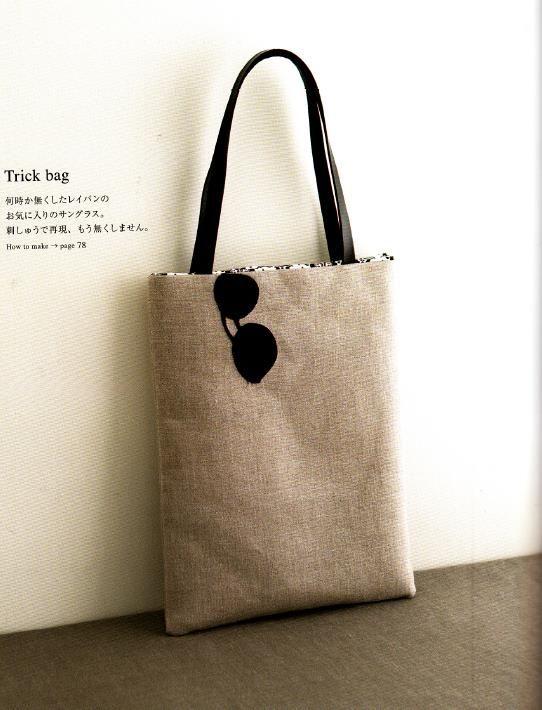 Trick Bag by Reiko Mori
