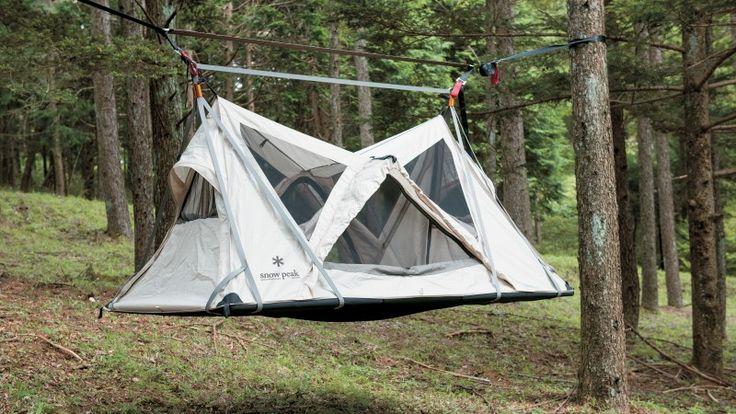 Sky Nest Hammock-Tent   Outside Online