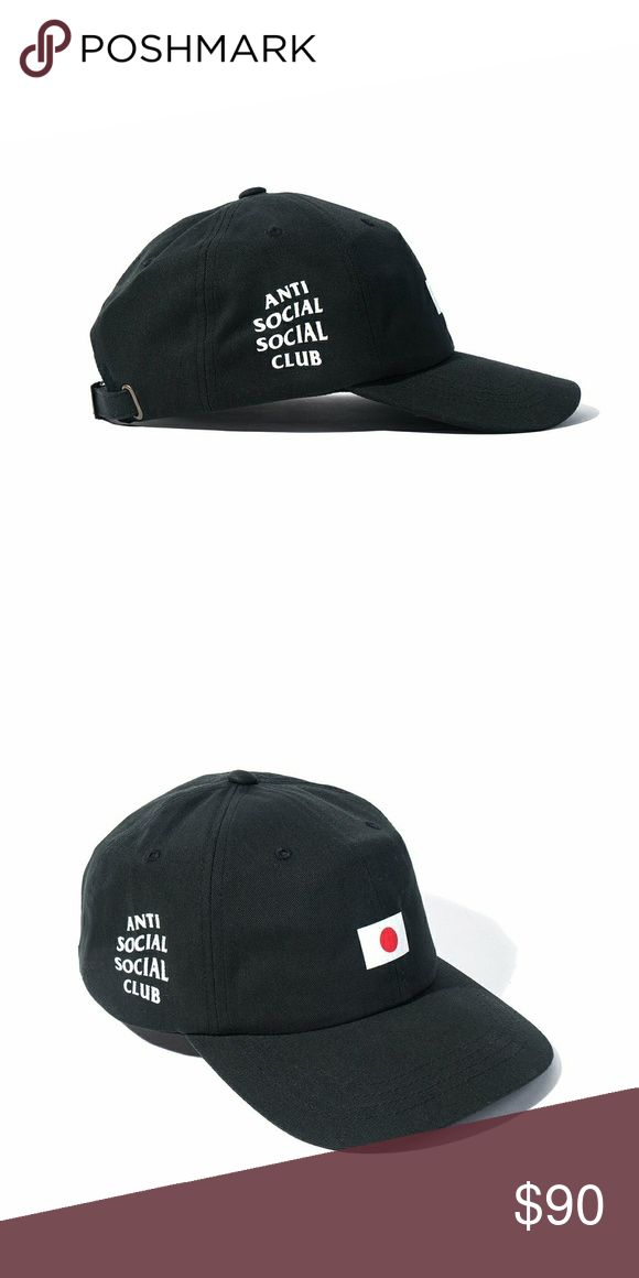 Antisocial Social Club Weird Cap - Japan Brand new in original packaging, will ship out as soon as it is receieved!!  US BUYERS ONLY  SHIPPING FROM NYC (MEET UPS ARE WELCOME) Anti Social Social Club Accessories Hats