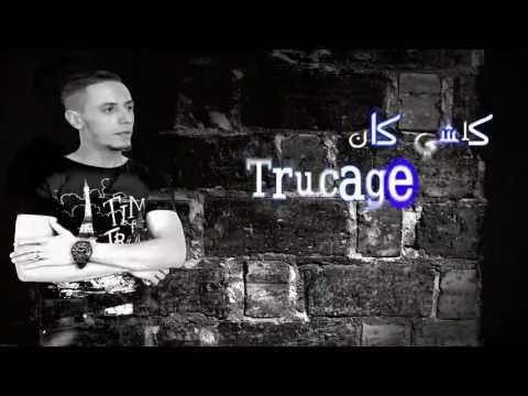 Cheb Hakim Amir Kolchi Ken Trucage video officiel