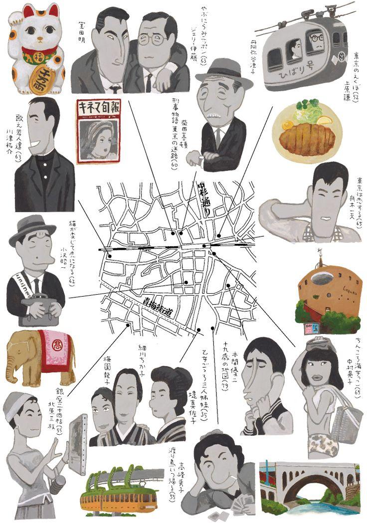 東京映画地図②/ラピュタ阿佐ケ谷