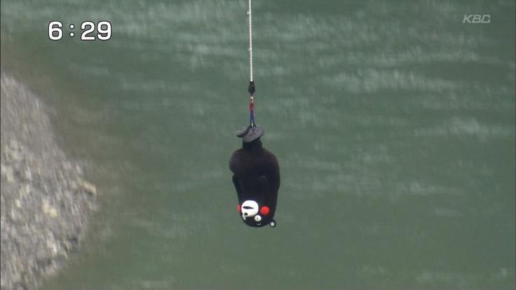 KUMAMON(くまもん) did bungee jumping sacrifice for kumamoto city citizens...