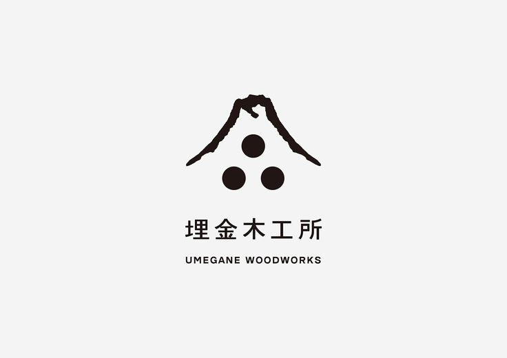 UMEGANE WOODWORKS logo, branding, JAPAN on Behance