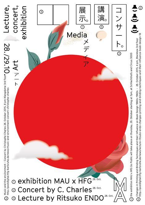 mau-x-hfg-poster-2015.png (470×665)