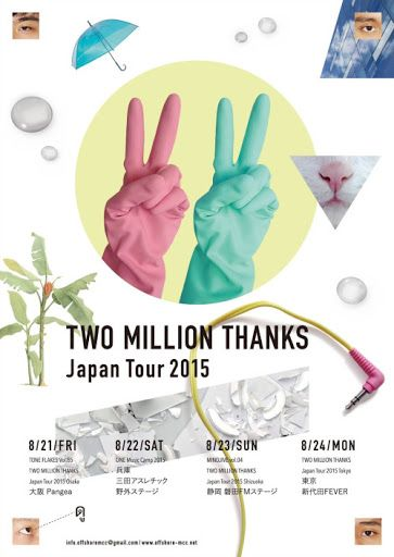 Japanese Concert Poster: Two Million Thanks. Miyake Aya. 2015