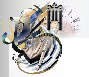 Российская Часовая Компания - часы с логотипом компании, сувениры, бизнес подарки.