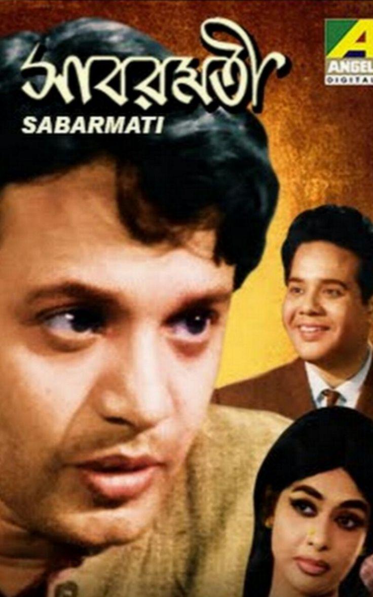 Sabarmati  (1969 ) dir  Hiren Naag. also starring Uttam kumar Tarun kumar