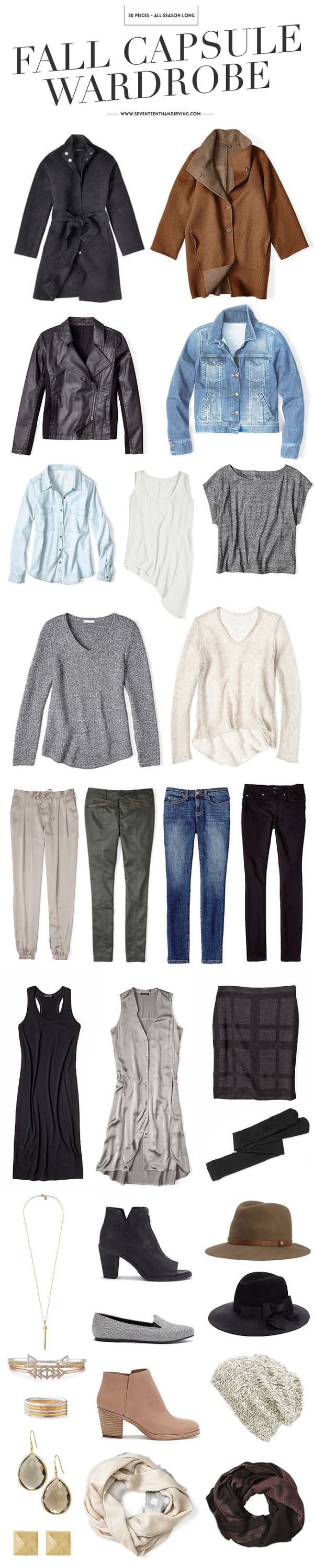 Seventeenth & Irving: CREATING A CAPSULE WARDROBE FOR FALL