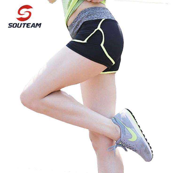 SOUTEAM Women Brand Sport Shorts Lightweight Brazilian Yoga Shorts Comfortable Fitness Shorts Solid Color Size S - XL #S160005