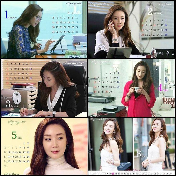 regram @kwokchingee Yoohok Yoo Se-young 2015 calendar january to june #cjw #choijiwoo #starjiwoo #yoohok #yooseyoung  #2015 #calendar #최지우 #崔智友