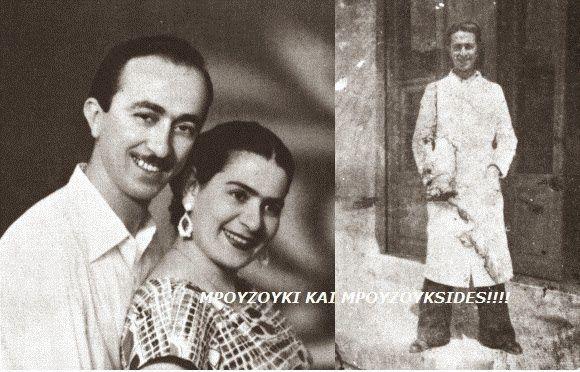 """αριστερά: Ο Κώστας Καπλάνης (""""Κεφάλας"""" 1920 - 1997) με την Άννα Χρυσάφη δεξιά¨: όταν ήταν κουρέας πριν να γίνει μπουζουξής"""