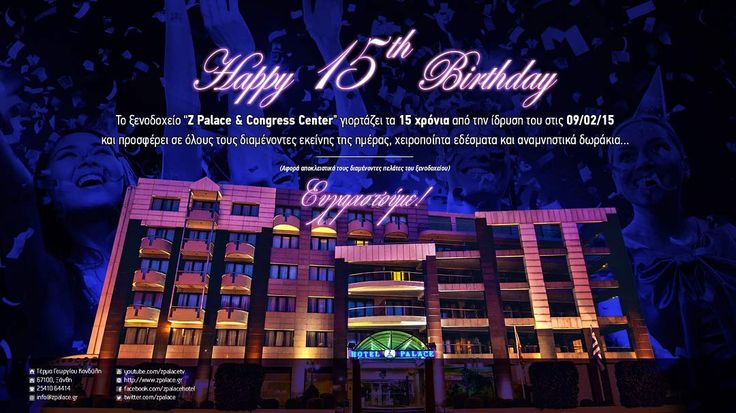 Hotel Z Palace & Congress Center 15 years birthday!