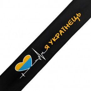Iukr- Чехлы на ремни безопасности с украинской символикой - 7$/шт. #чехлы_на_ремни_безопасности  #seat_belt_covers  #seatbelt_covers
