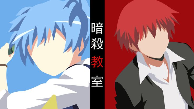 Minimalist Classroom Game ~ Best images about assassination classroom on pinterest