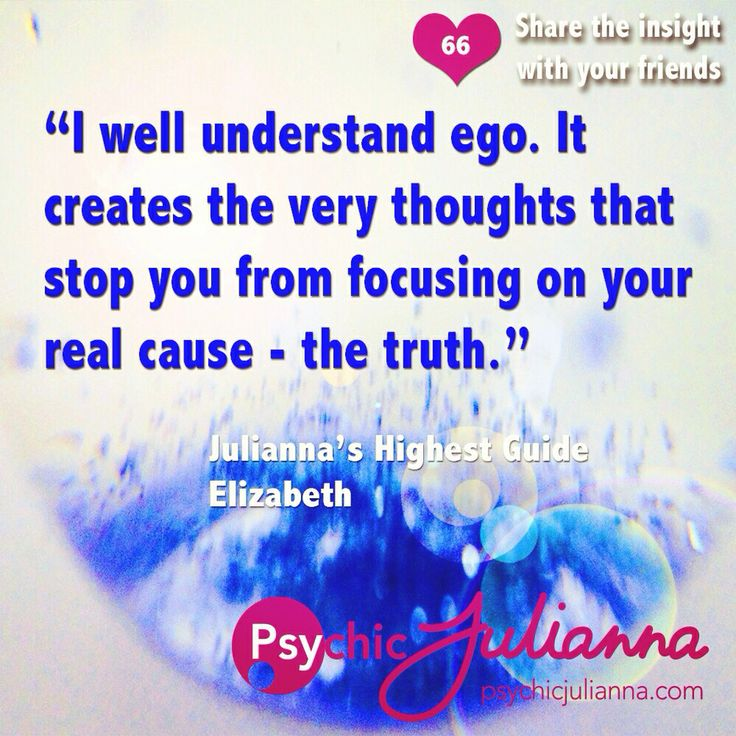 When have you been trapped by your own ego? Xx