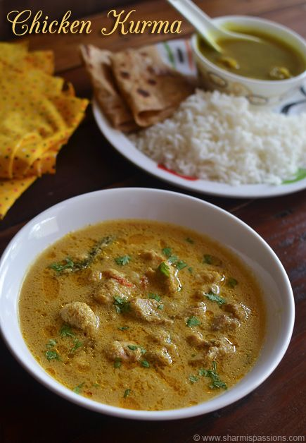 Chicken Kurma Recipe - Easy Chicken Recipes | Sharmis Passions