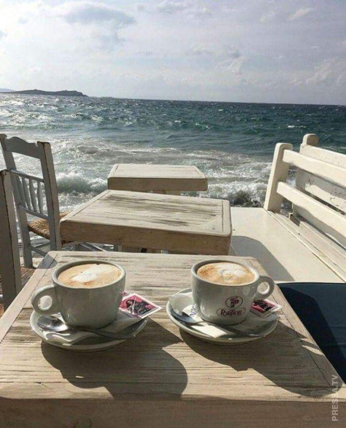 Картинки доброе утро кофе и море, картинки для