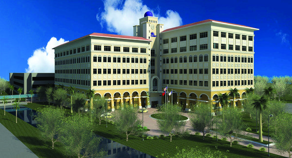 Nova Southeastern University's Center for Collaborative Research will open in 2016.