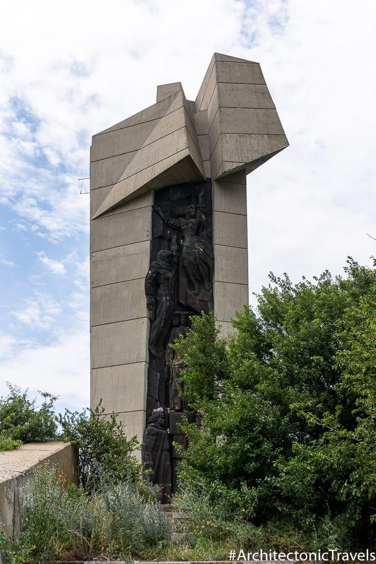 бетон монумент