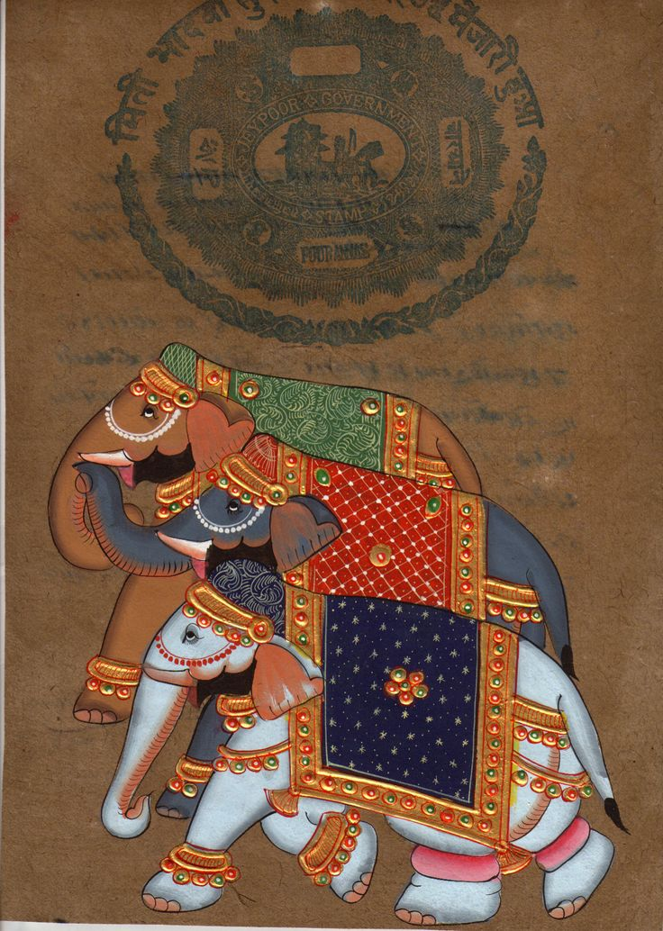 Elephant Painting Handmade India Miniature Watercolor Animal Art Old Stamp Paper