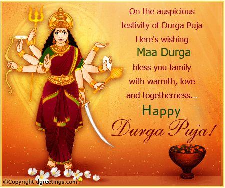 Happy Durga Puja.