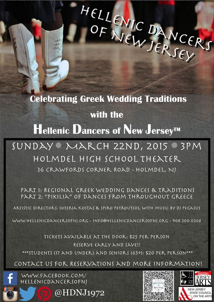 The Hellenic Dancers of New Jersey's 2015 Taverna Night is less than a week away - reserve your tickets now to help the group continue to perpetuate Greek folk dance, costume, and traditions!