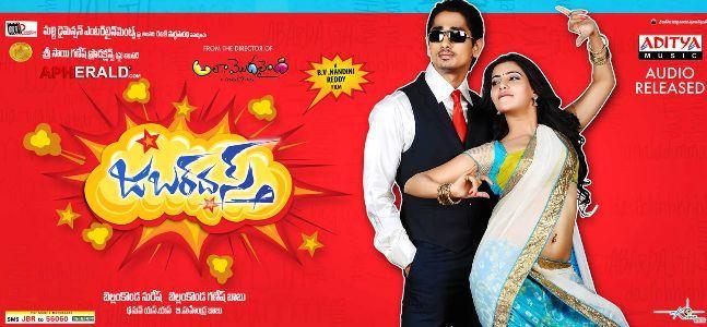 Jabardasth Telugu Movie Review | Jabardasth Telugu Movie Rating | Jabardasth Review | Jabardasth Rating | Jabardasth Movie Review | Jabardasth Telugu Movie Cast & Crew, Music, Performances,  http://www.apherald.com/Movies/Reviews/15114/Jabardasth-Movie-Review-Rating/