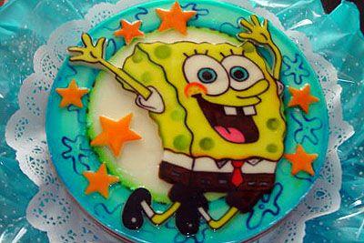 Cake By Mechy