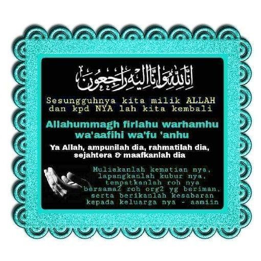Innalillahiwainnailaihirojiun Al Fatihah Kutipan Agama Iman Foto Lucu