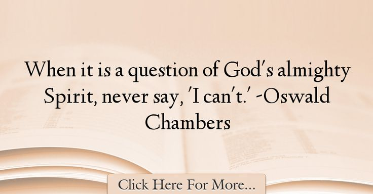 Oswald Chambers Quotes About God - 27777