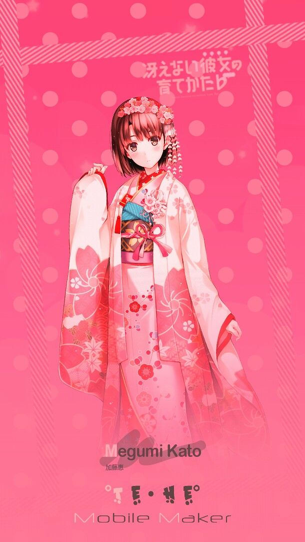 Megumin ll Saekano